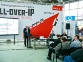 ITV | AxxonSoft  �������� ����� ������ All-over-IP Expo 2013