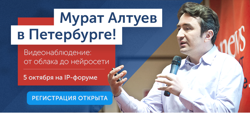 http://www.itv.ru/upload/iblock/75a/banner-MA-IPFORUM17-800px_3.png