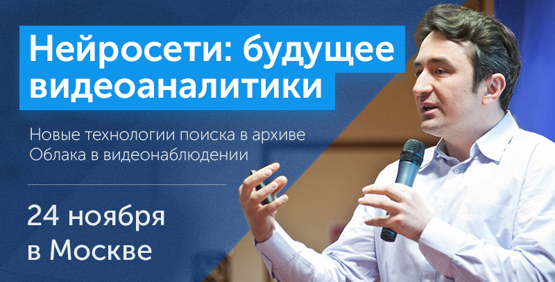 http://www.itv.ru/upload/iblock/aed/banner-MA-IPFORUM17-800px.png